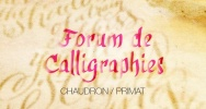 Illustration : Calligraphie