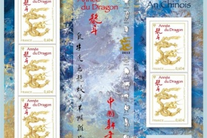 Illustration : Les timbres du dragon