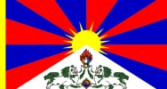 Illustration : Drapeau du tibet