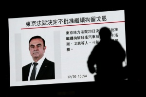 Illustration : Carlos Ghosn: le tribunal désavoue le parquet, possible libération sous caution